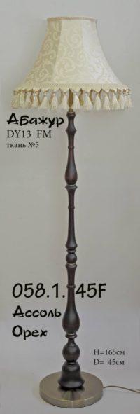 Торшер 058-1-45F Ассоль с абажуром Классика