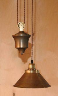 Подвесной светильник П181.01