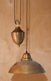 Подвесной светильник П181.02