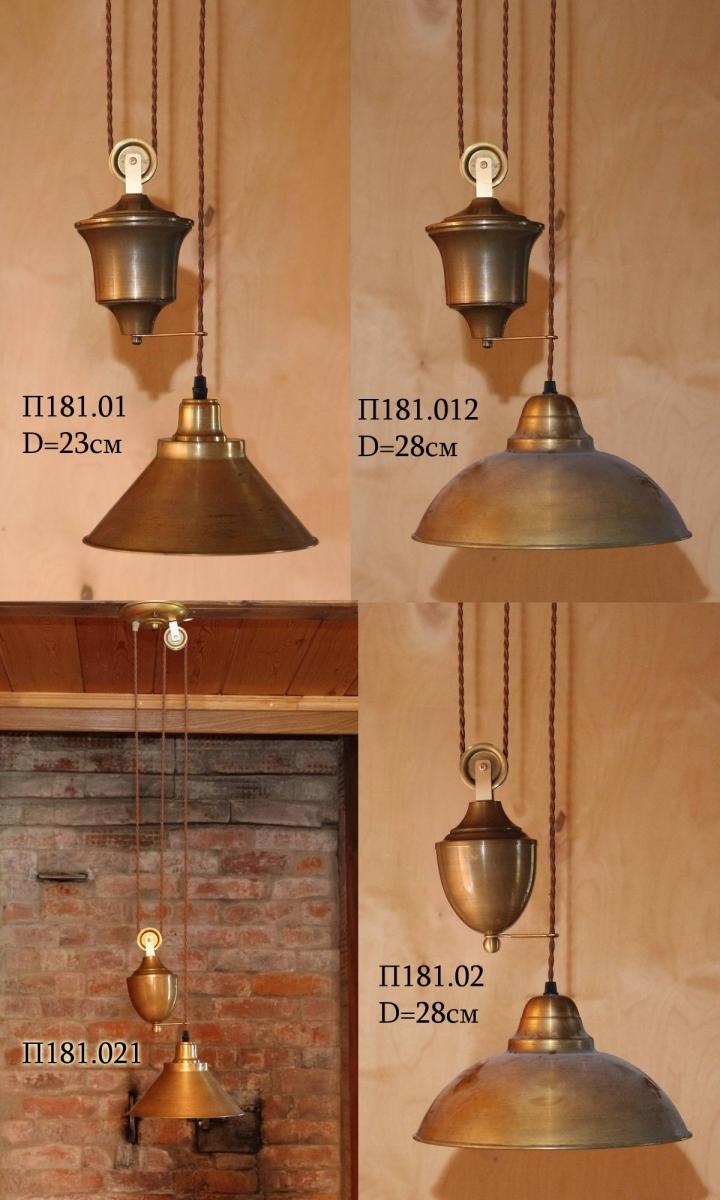 Подвесная система для светильников с противовесом П181 варианты