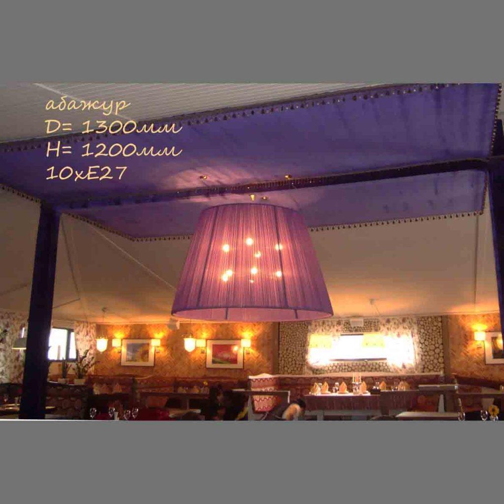 Абажур большой FM03-1300