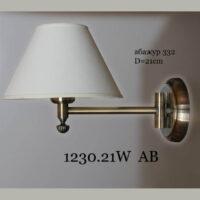 Поворотное, прикроватное бра для чтения 1230-21W