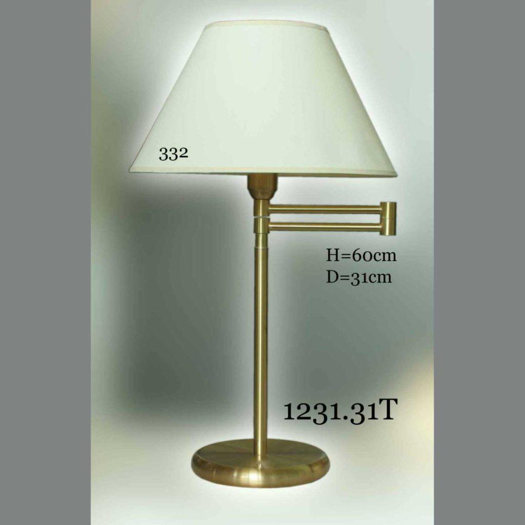 Поворотная настольная лампа 1231-31Т