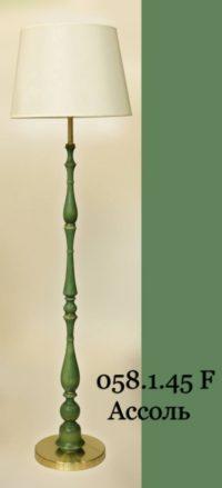 Торшер 058-1-45 F Асcоль зелен
