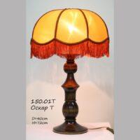 Настольная лампа с ретро абажуром 150.01 Т Оскар
