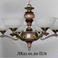 Люстра ЛК021.01.20П/6