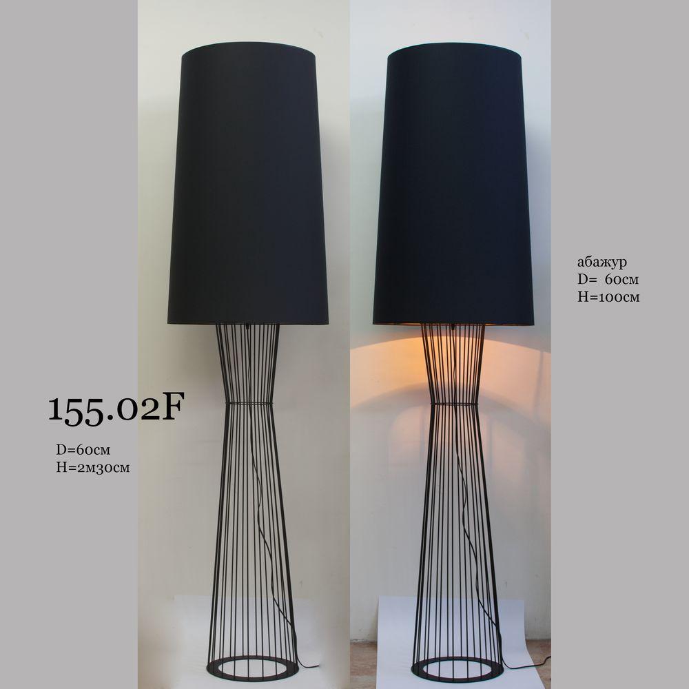 Торшер из проволоки с абажуром 155.02 F