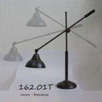 Настольная лампа трансформер с поворотная 162.01Т