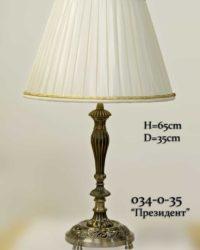 Настольная лампа классика 034-0-35 Т Президент