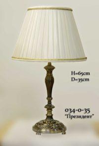 Настольная лампа - Классика 034-0-35 Т Президент