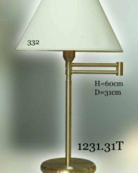 Настольная лампа - Классика 1231-31Т