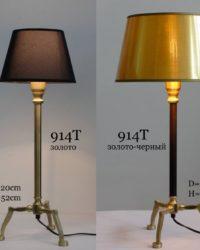 Настольная лампа - Классика 914Т