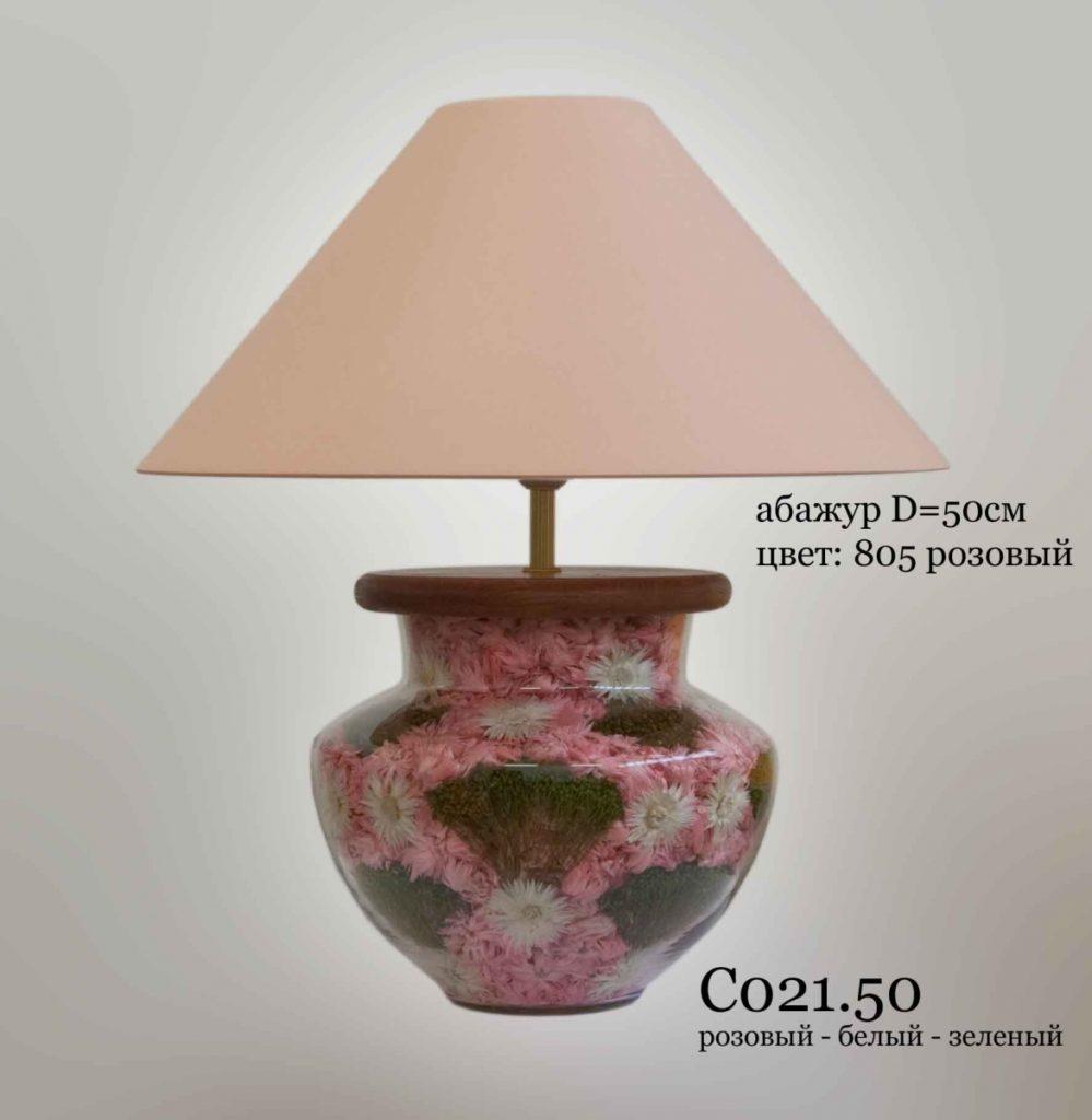Настольная лампа с цветами С021-50 розов