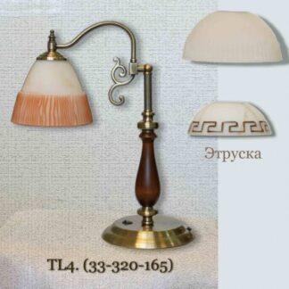 Настольная лампа для кабинета TL-4 T (плафон)