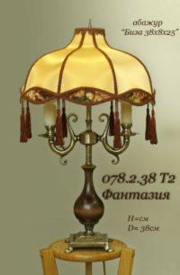 Настольная лампа - Классика 078-2-38 Т2 Фантазия