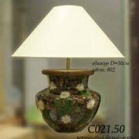 Настольная лампа - Наполнение С021.50 корич-бел-зел