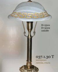 Настольная лампа - Классика 037.1.30 Т