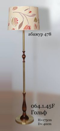 Торшер 064.1.45 Гольф