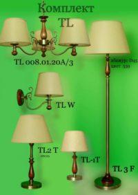 Комплект светильников ТЛ