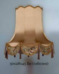 Абажур 50-28-50 Би Гобелен