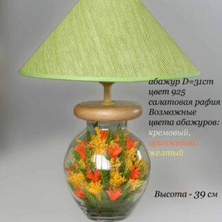 Настольная лампа - Букет Б024.30 П