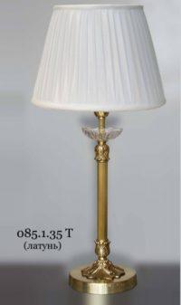 Настольная лампа - Классика 085.1.30Т