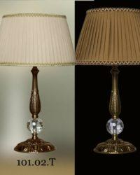 Настольная лампа - Классика 101-02T