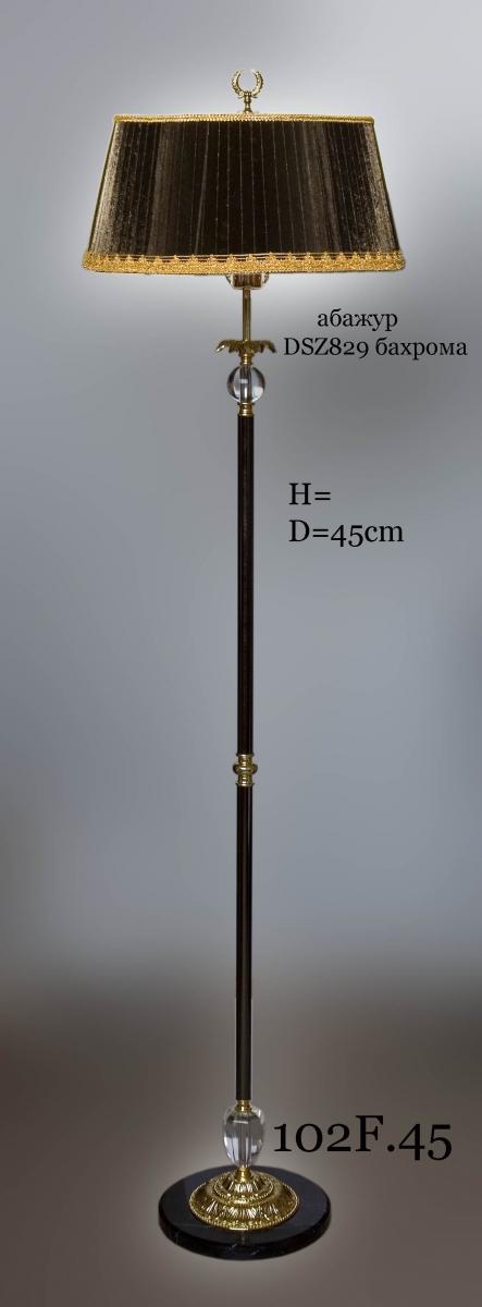 Торшер с абажуром 102F-абажур-030