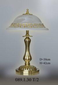 Настольная лампа - Классика 089.1.30Т