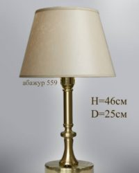 Настольная лампа - Классика 037.4.25 Т