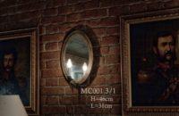 Бра MC001.3/1(БК001)