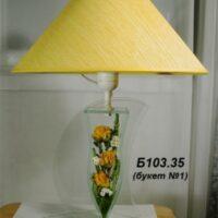 Настольная лампа - Букет Б103.35