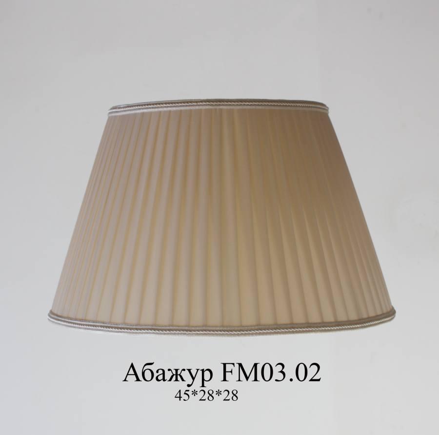 Абажур из ткани плиссе FM03 сборка