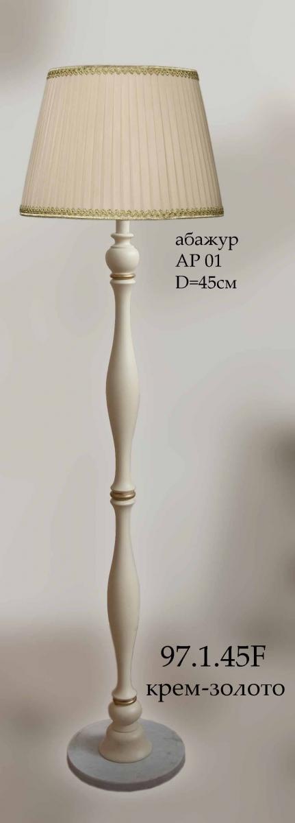 Торшер деревянный 097.1.45 крем-золото, абажур Фландрия