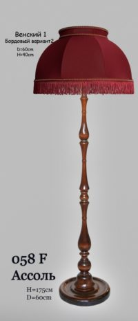 Торшер деревянный 058.1.60 Ассоль - венский