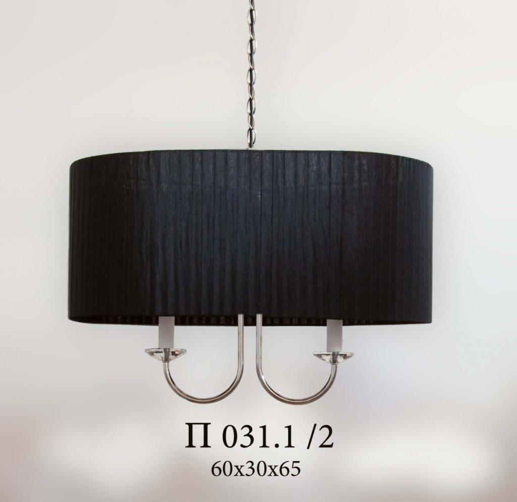 Люстра П031.1.60/2 черный