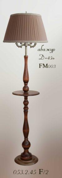 Торшер 053.2.45F2 Корсар столик