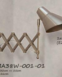 Бра раздвижное никель MA38W