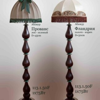 Торшер деревянный 113.1.45F с абажуром Фландрия и Прованс