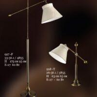 Комплект светильников 927F - 928Т