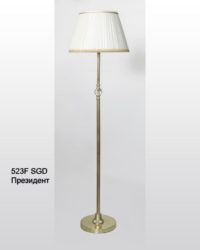 Торшер латунный с абажуром 523 F Пpезидент