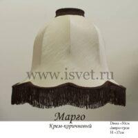 Абажур Марго