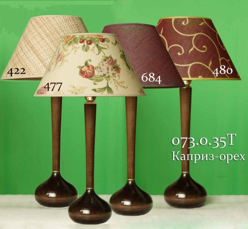 Настольная лампа из дерева 073.0.35 Каприз - орех