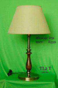 Настольная лампа TL 2 T