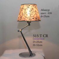 Настольная лампа для спальни классика 515 T 25