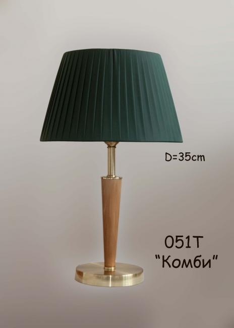 Настольная лампа - Классика 051.35 Т абаж зеленый складка