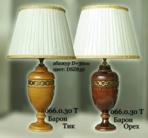 Настольная лампа деревянная 066.0.30 Барон