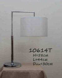 Настольная лампа - Классика 10614Т