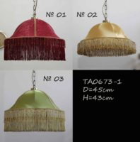 Настольная лампа - Классика HYT79106S