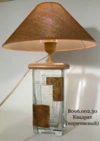 В096.002.30 Н.Л. (Квадрат) Настольная лампа